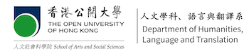 The Open University of Hong Kong –  Logo